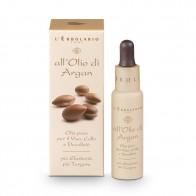 Арганово олио – Олио за шия, лице и деколте
