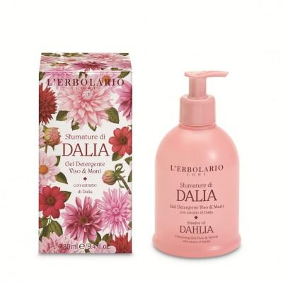 Далия - Почистващ гел за лице и ръце