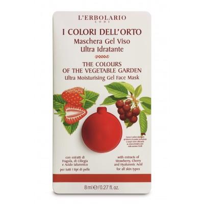Цветове от зеленчуковата градина - Ултра овлажняваща маска за лице