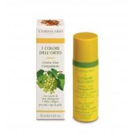 Цветове от зеленчуковата градина - Уплътняващ крем за лице
