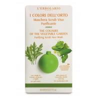 Цветове от зеленчуковата градина - Почистваща ексфолираща маска за лице