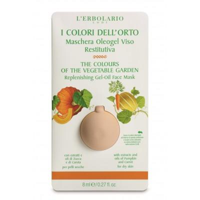 Цветове от зеленчуковата градина - Възстановяваща гел-маска за лице