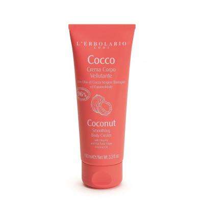 Кокос - Изглаждащ крем за тяло