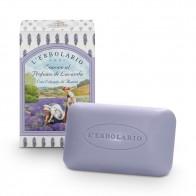 Лавандула - Ароматен сапун