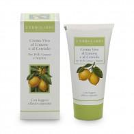 Млада кожа - Крем за лице с лимон и краставица