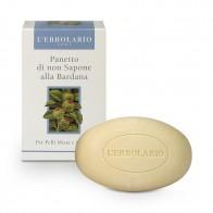 Неалкален сапун с репей за смесена и мазна кожа