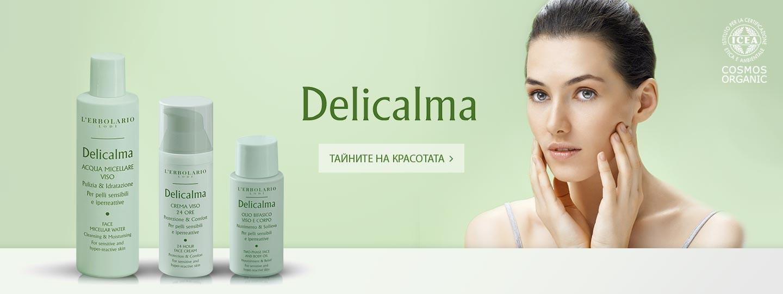 L'Erbolario Delicalma
